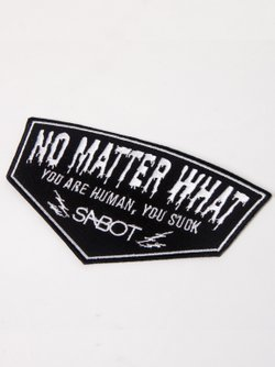 Patch No Matter What
