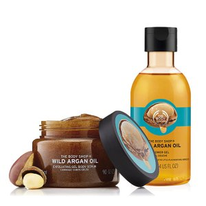 BUNDLE ARGAN