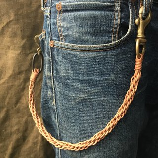 Corrente - Braid | Wallet Chain – Braid